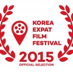KXFF official selection laurels 2015 red on wh